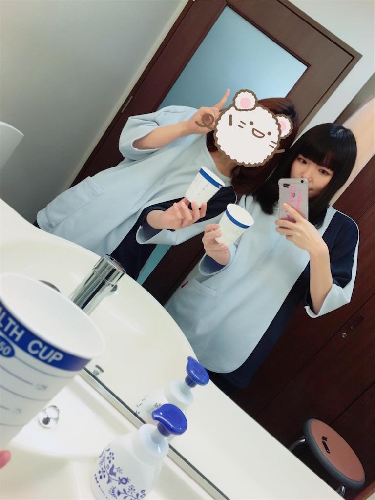 f:id:magurochiru:20170311204751j:image