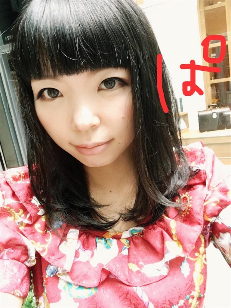 f:id:magurochiru:20170311231849j:image