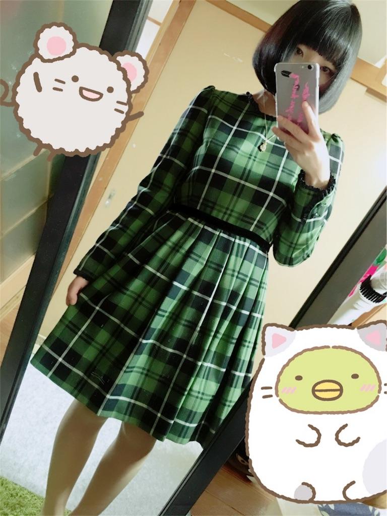 f:id:magurochiru:20170311232413j:image