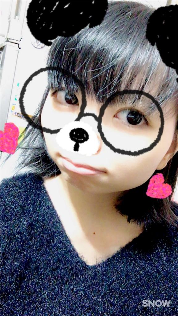 f:id:magurochiru:20170427175346j:image