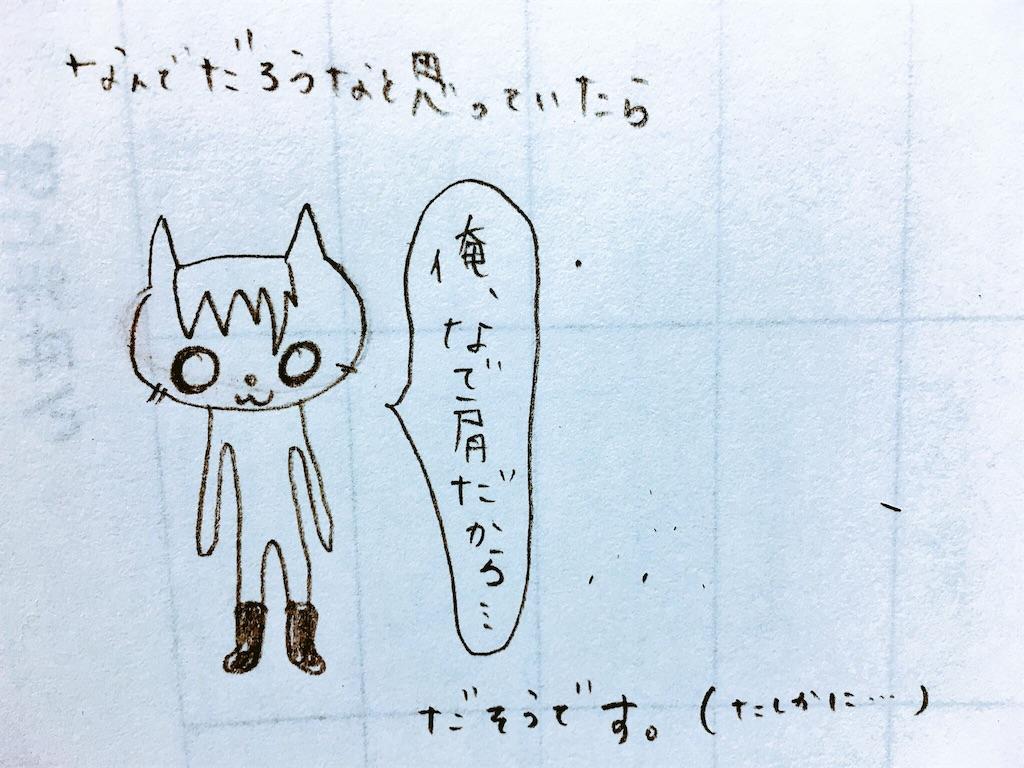 f:id:magurochiru:20170505235750j:image
