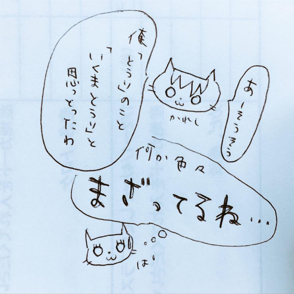 f:id:magurochiru:20170526221833j:image