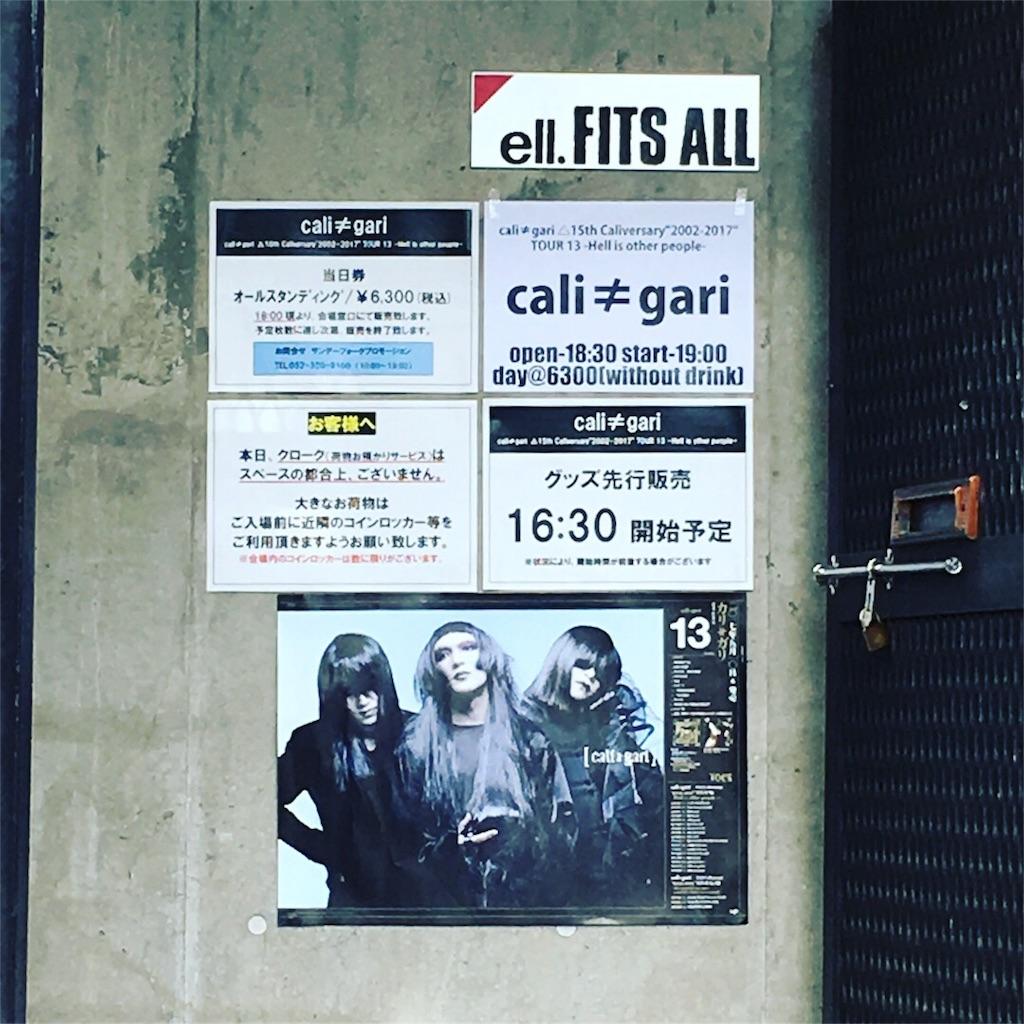 f:id:magurochiru:20170710183832j:image