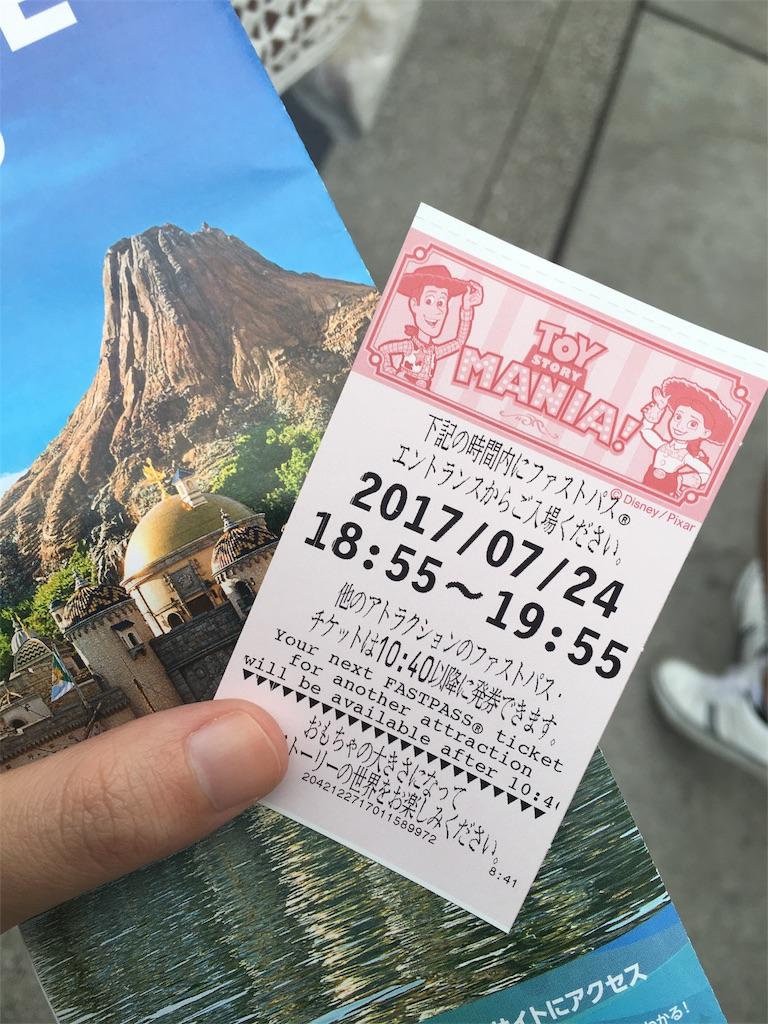 f:id:magurochiru:20170803235530j:image