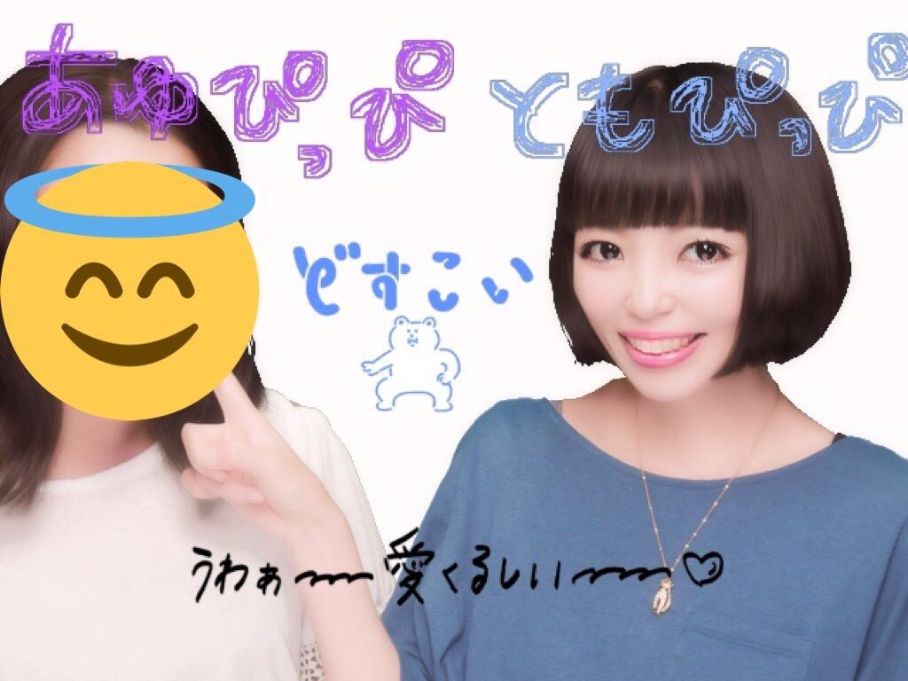 f:id:magurochiru:20170804002200j:image