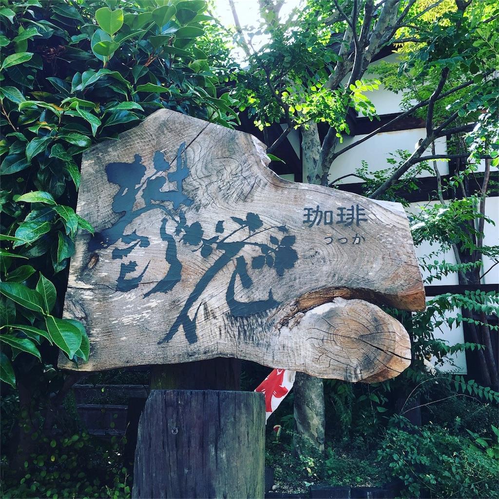 f:id:magurochiru:20170819191528j:image