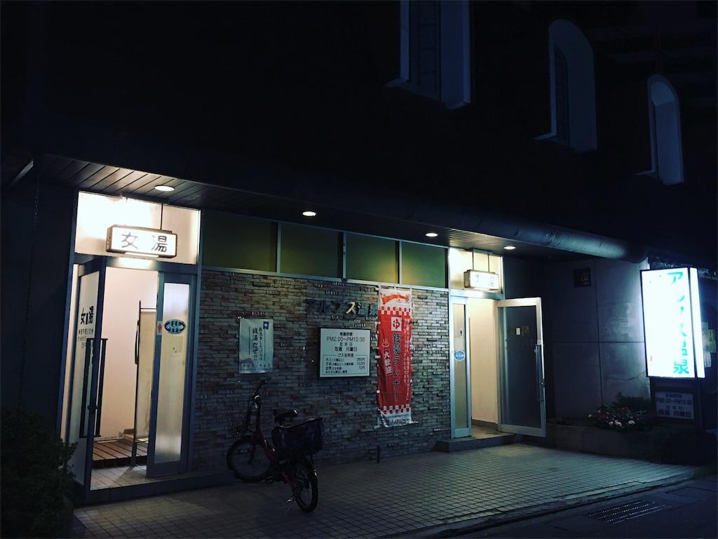 f:id:magurochiru:20170908143727j:image