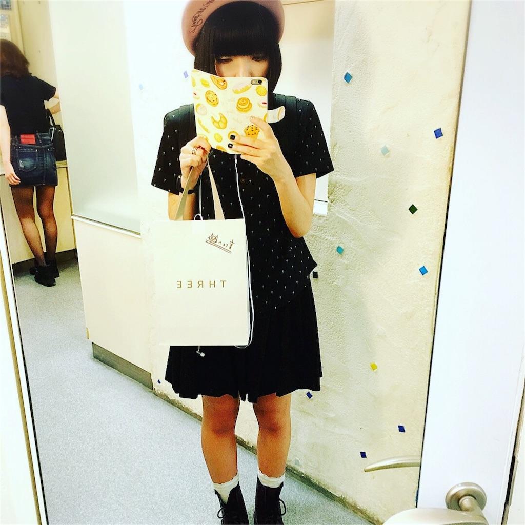 f:id:magurochiru:20170914002233j:image