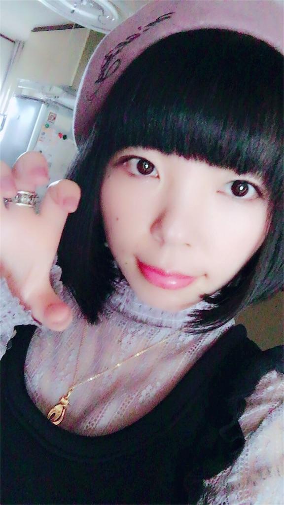 f:id:magurochiru:20170925234215j:image