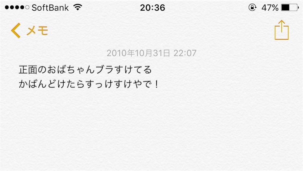 f:id:magurochiru:20170927204125j:image