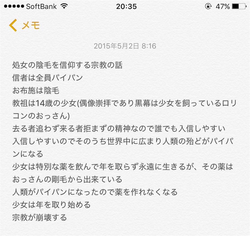 f:id:magurochiru:20170927204426j:image