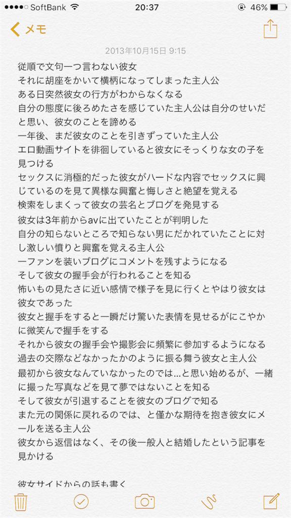 f:id:magurochiru:20170927204612p:image