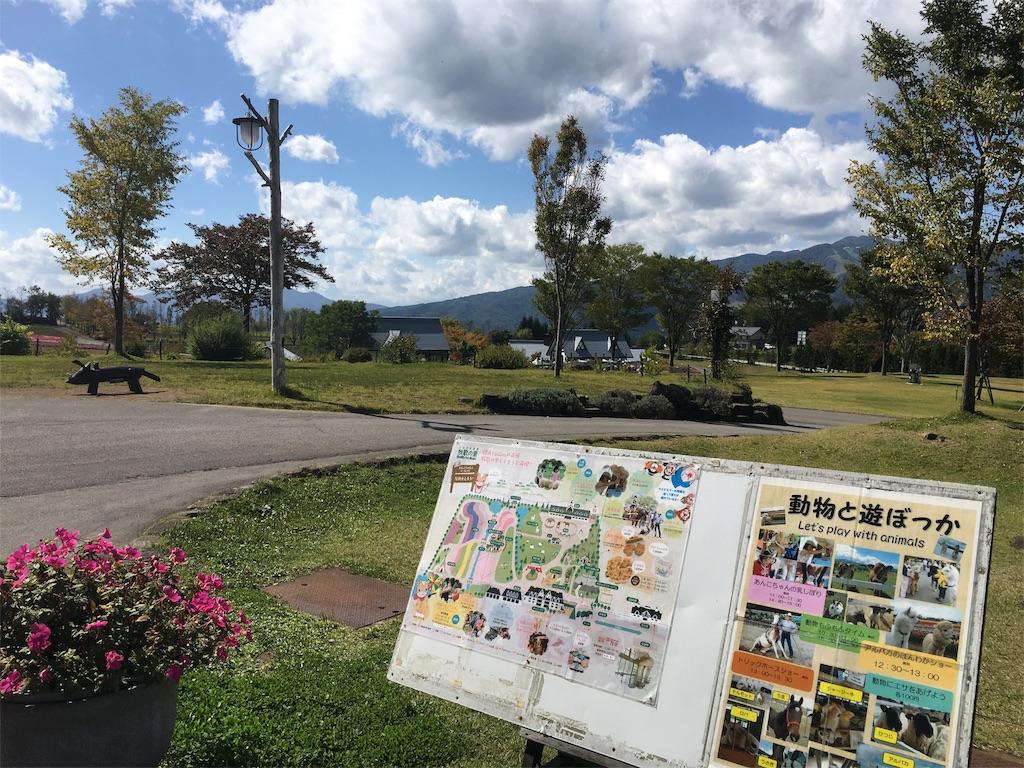 f:id:magurochiru:20171004203731j:image