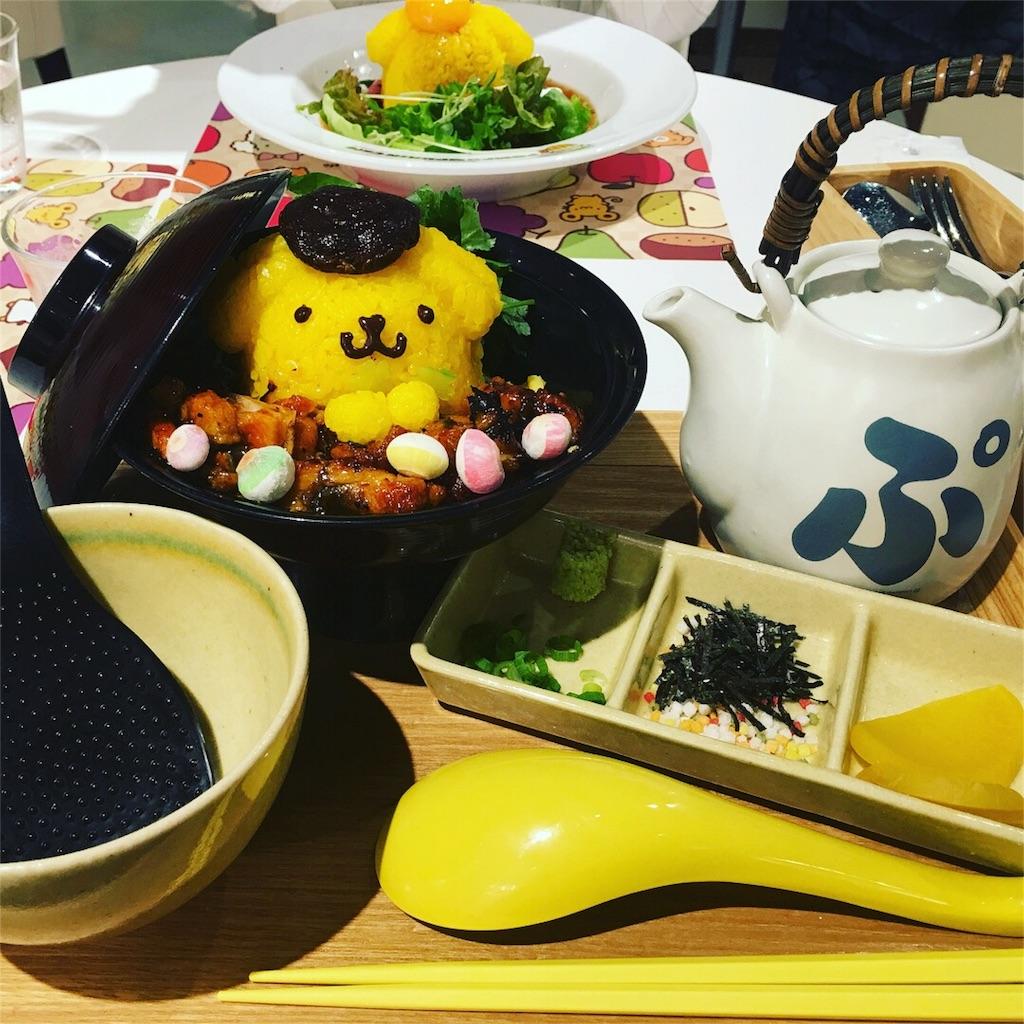 f:id:magurochiru:20171019233628j:image