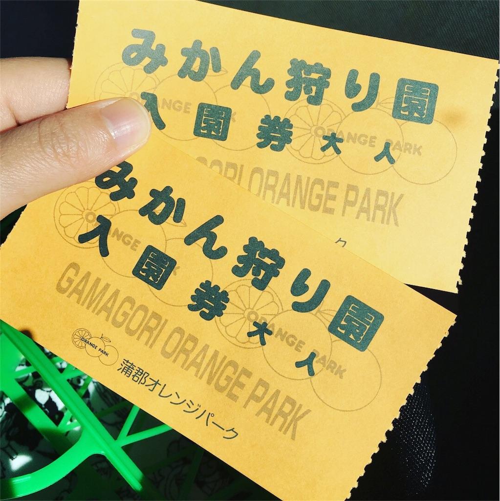 f:id:magurochiru:20171106004503j:image