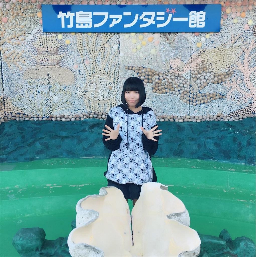 f:id:magurochiru:20171106005907j:image