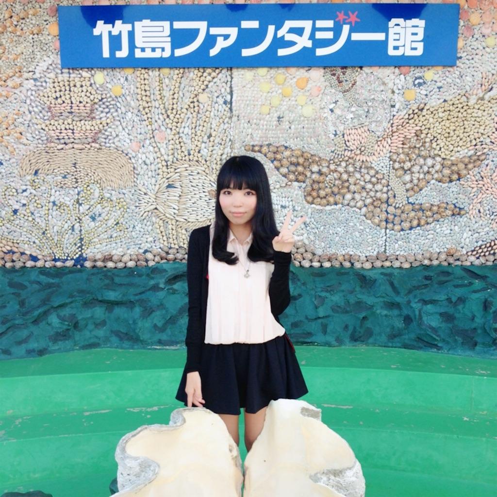 f:id:magurochiru:20171106010036j:image