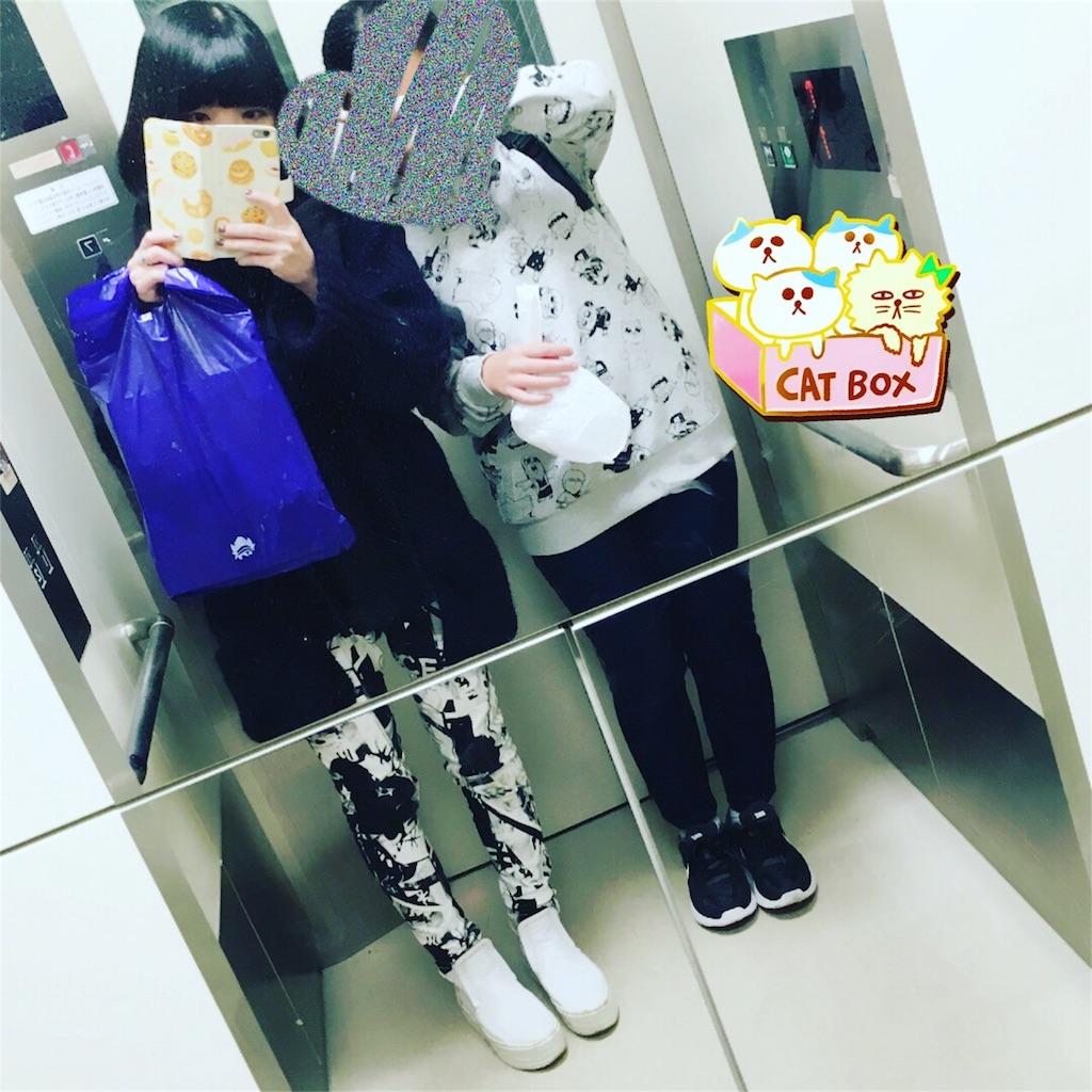 f:id:magurochiru:20171106020435j:image