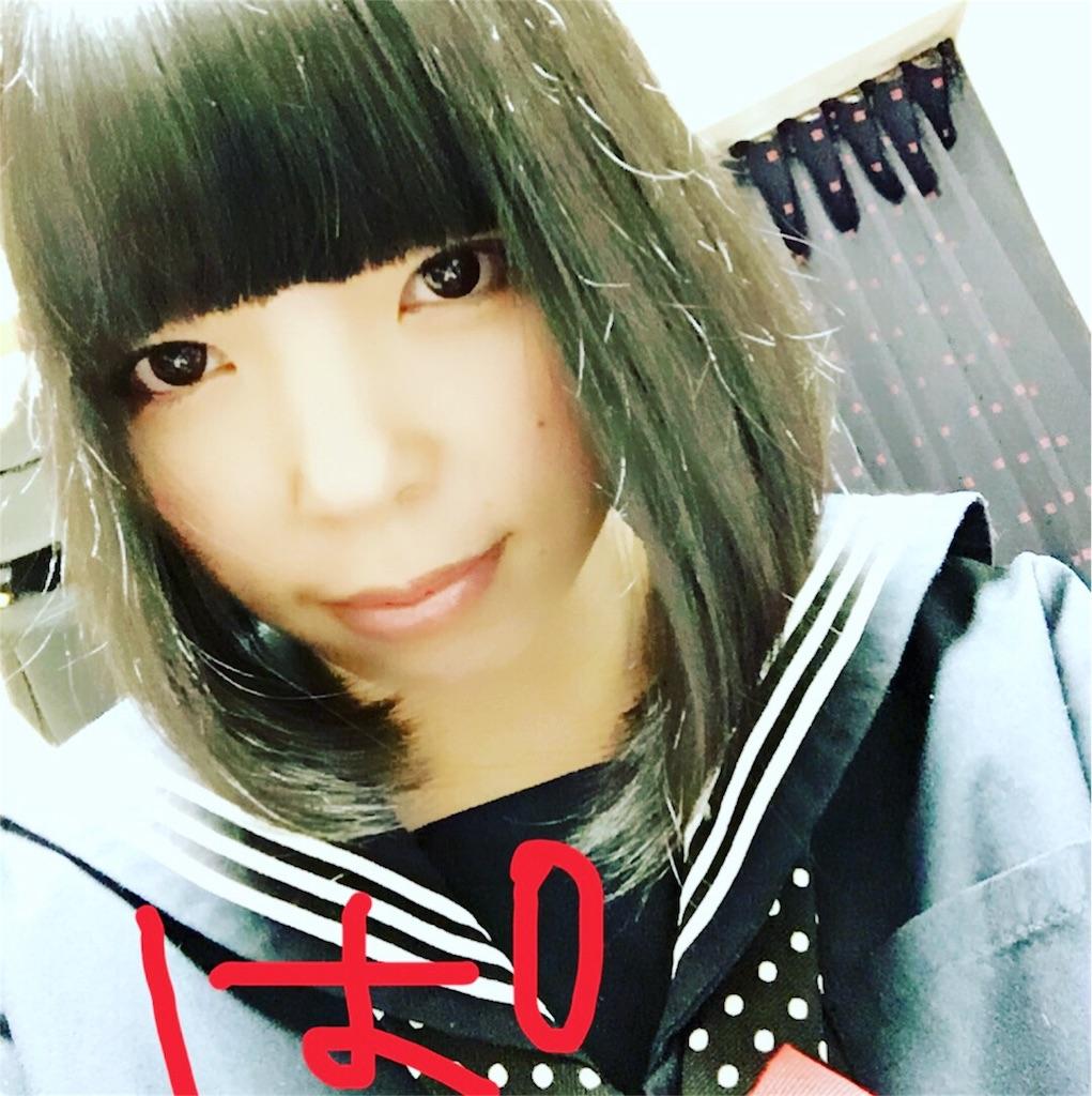 f:id:magurochiru:20171203121931j:image