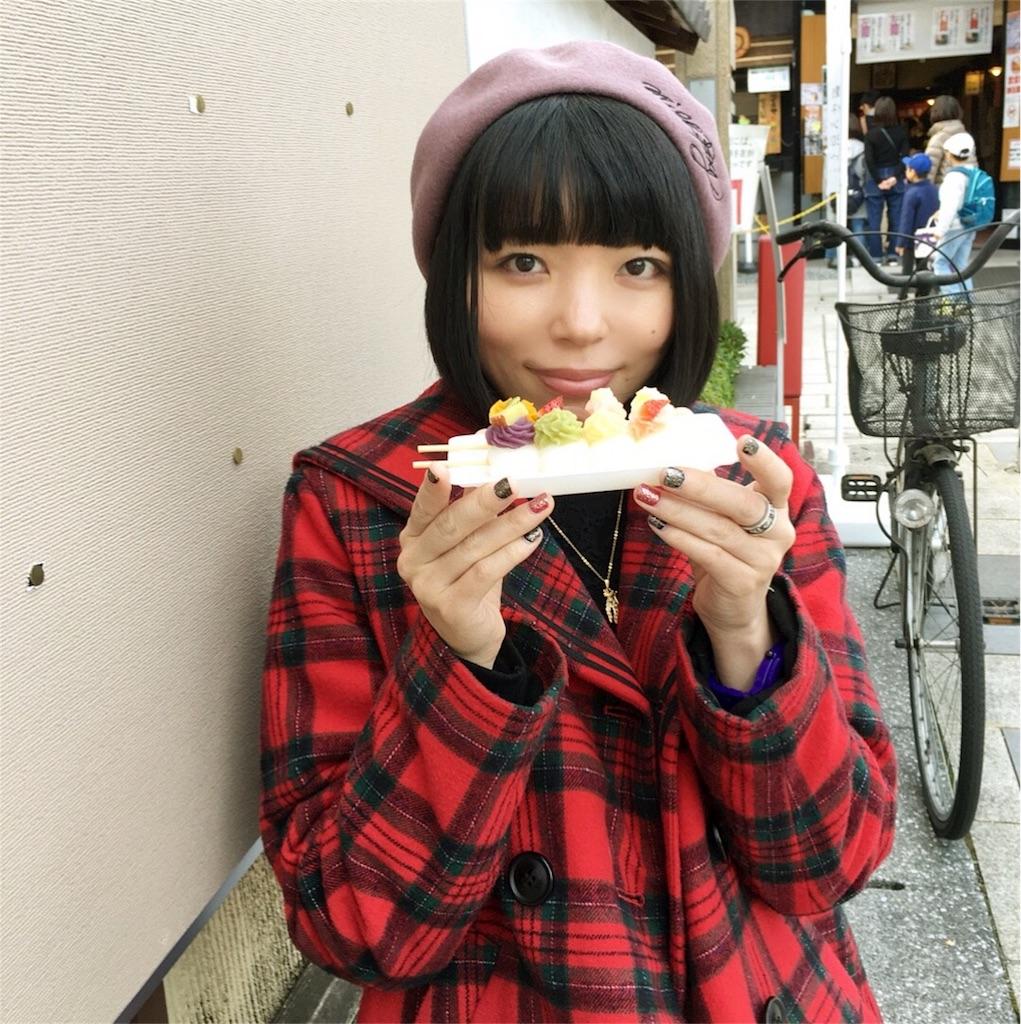 f:id:magurochiru:20171203123011j:image