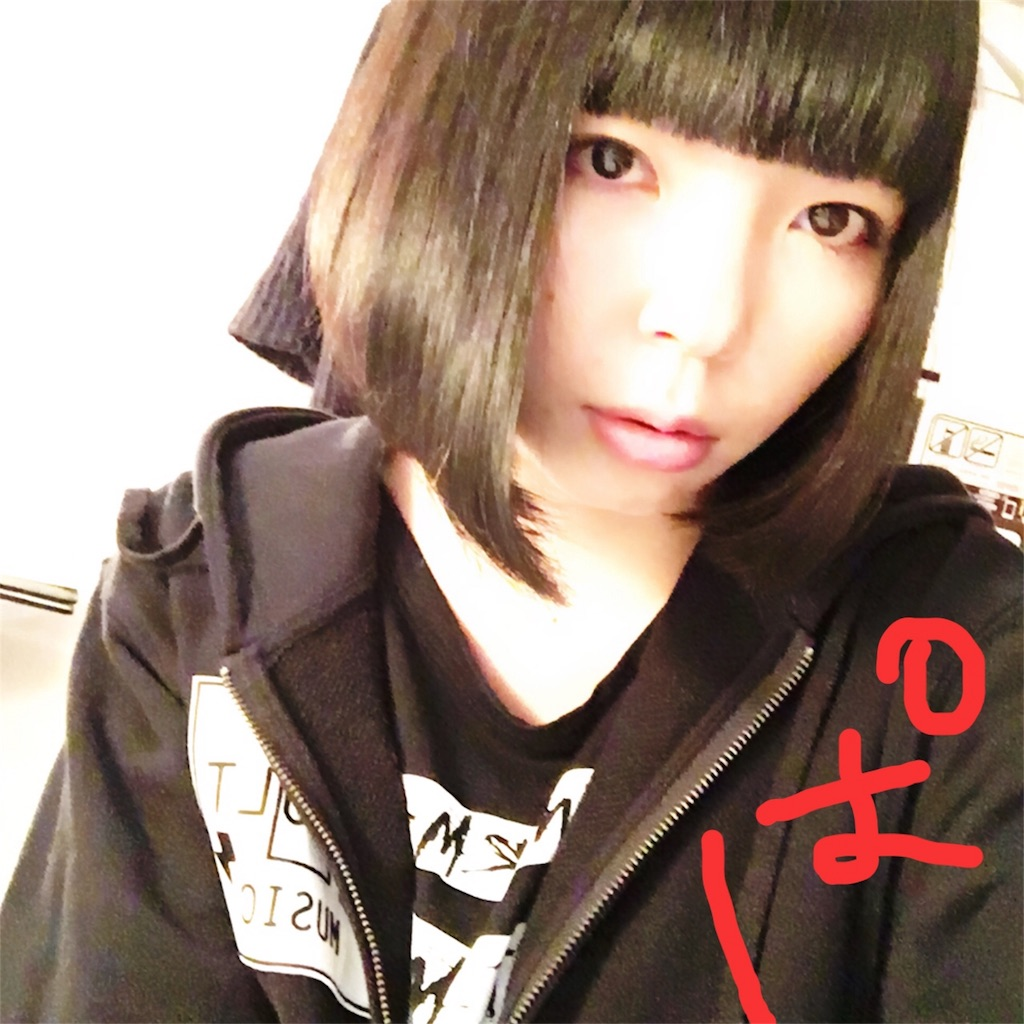 f:id:magurochiru:20171210101658j:image