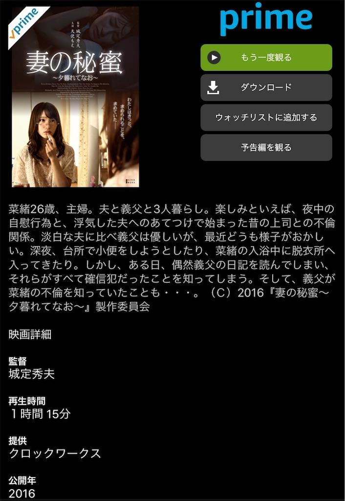 f:id:magurochiru:20180103210749j:image