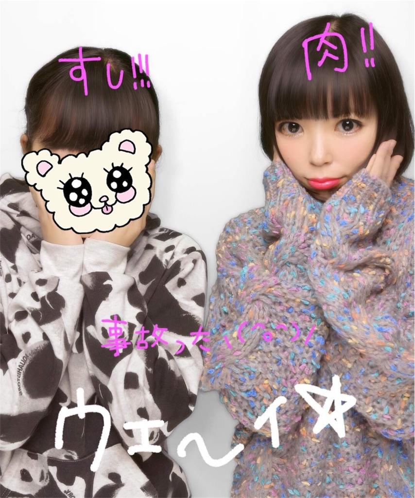 f:id:magurochiru:20180112205314j:image