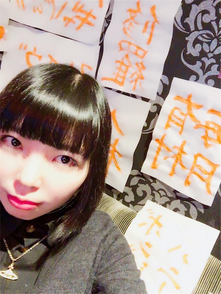 f:id:magurochiru:20180205164857j:image