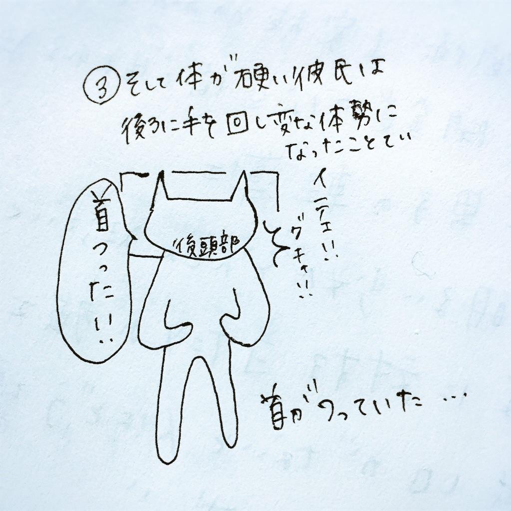 f:id:magurochiru:20180313234014j:image