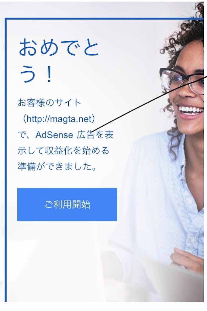 f:id:magutann:20200829143633j:image