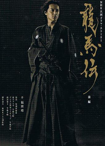 f:id:mah-kun:20091227223827j:image