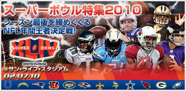 f:id:mah-kun:20100126031349j:image