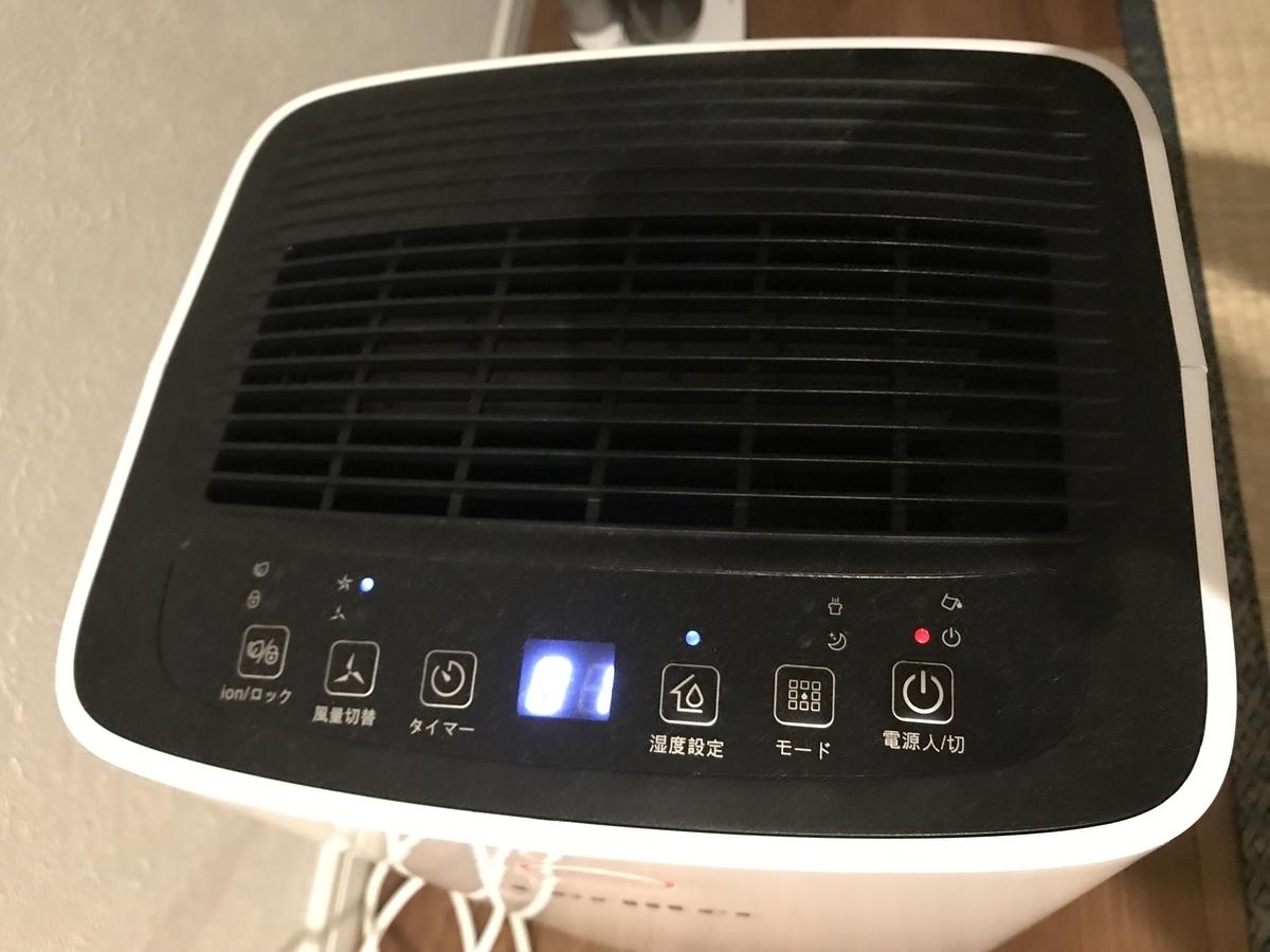 除湿機の写真 湿度81%の表示