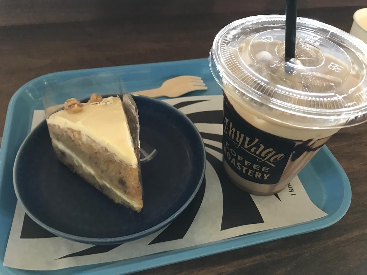 ZHYVAGO COFFEE ROASTERY (ジバゴコーヒーローステリー)キャロットケーキとアイスカフェモカ