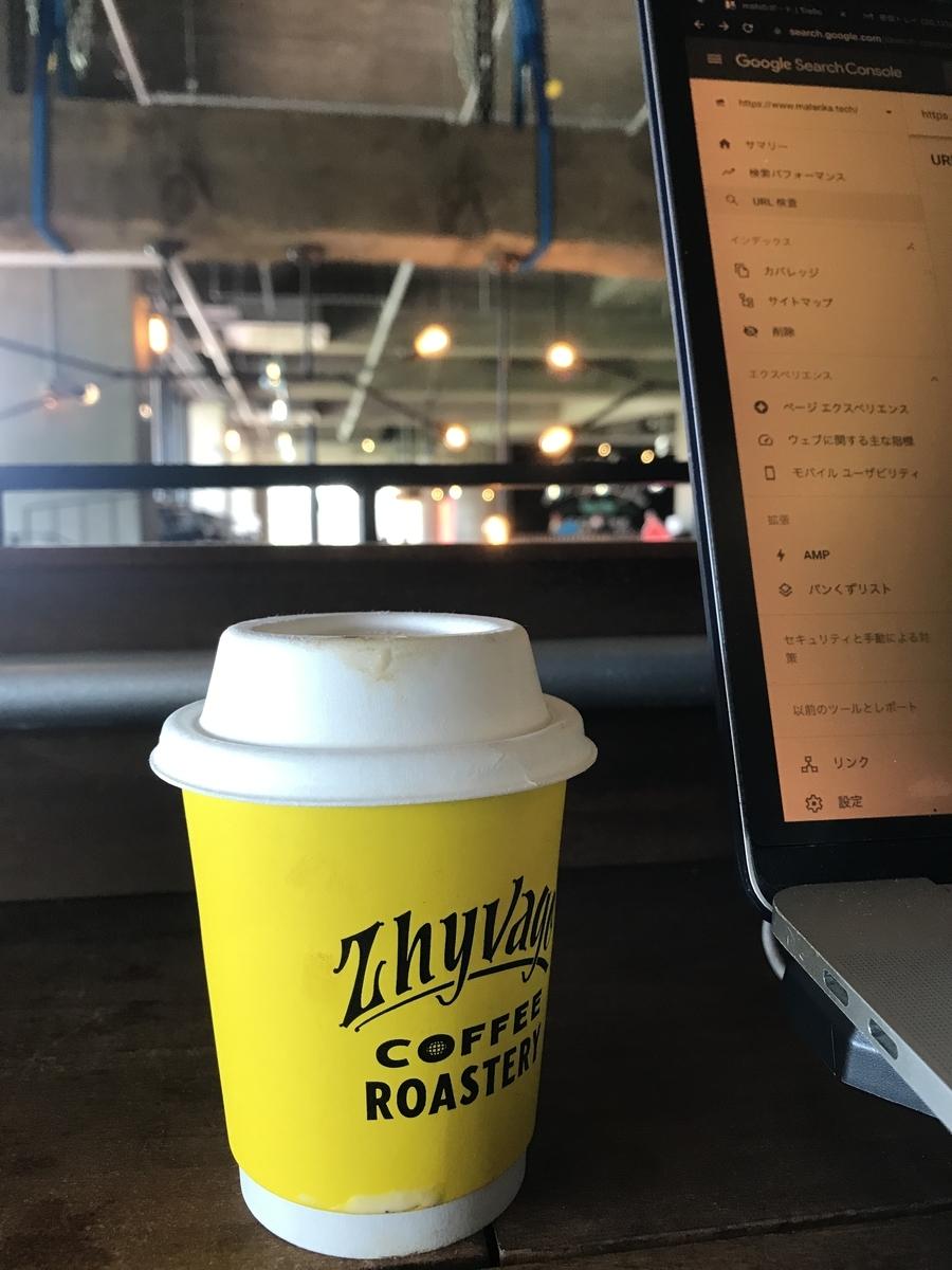 ZHYVAGO COFFEE ROASTERY (ジバゴコーヒーローステリー)2Fカウンター席とPC