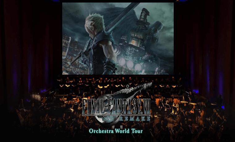 FF7リメイク オーケストラ ワールドツアー