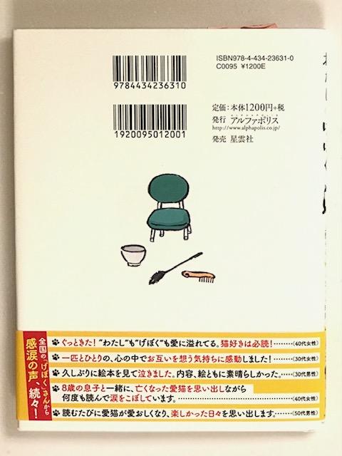 f:id:mahaashi:20210131232541j:plain
