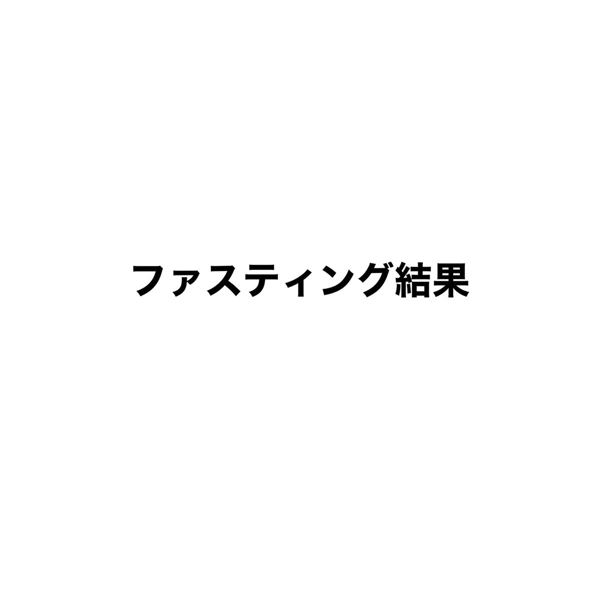 f:id:mahalohaokinawa:20200906101848j:plain