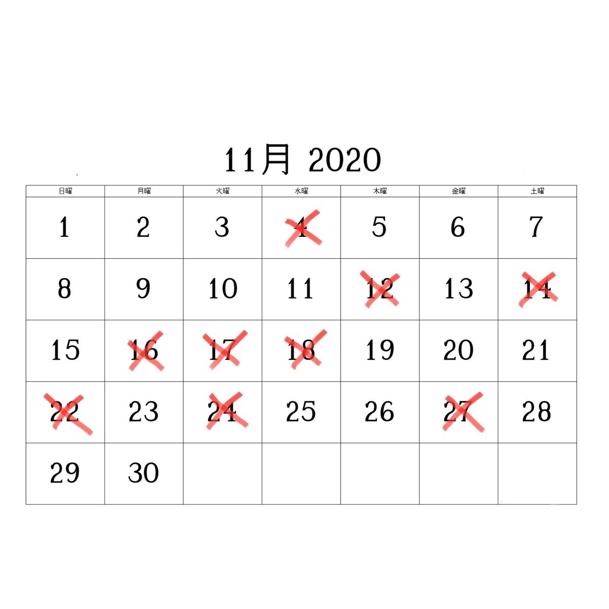 f:id:mahalohaokinawa:20201101120755j:plain