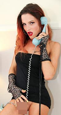 transe beim telefonsex