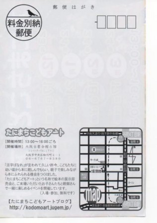 20111229104616