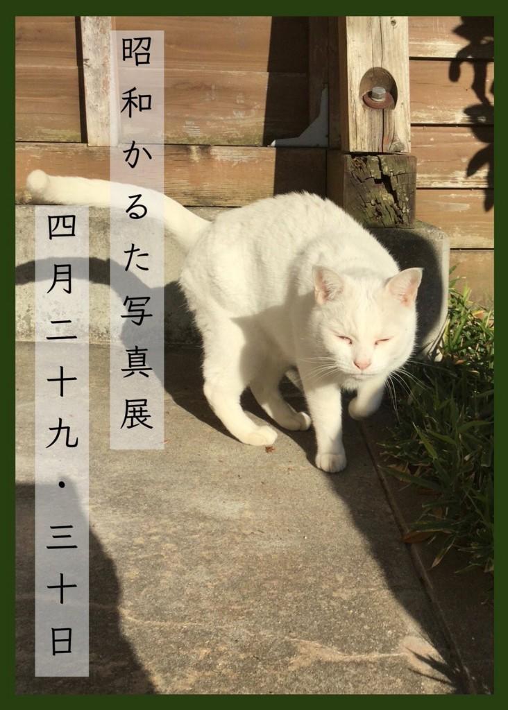 f:id:mahiro:20170409005555j:plain