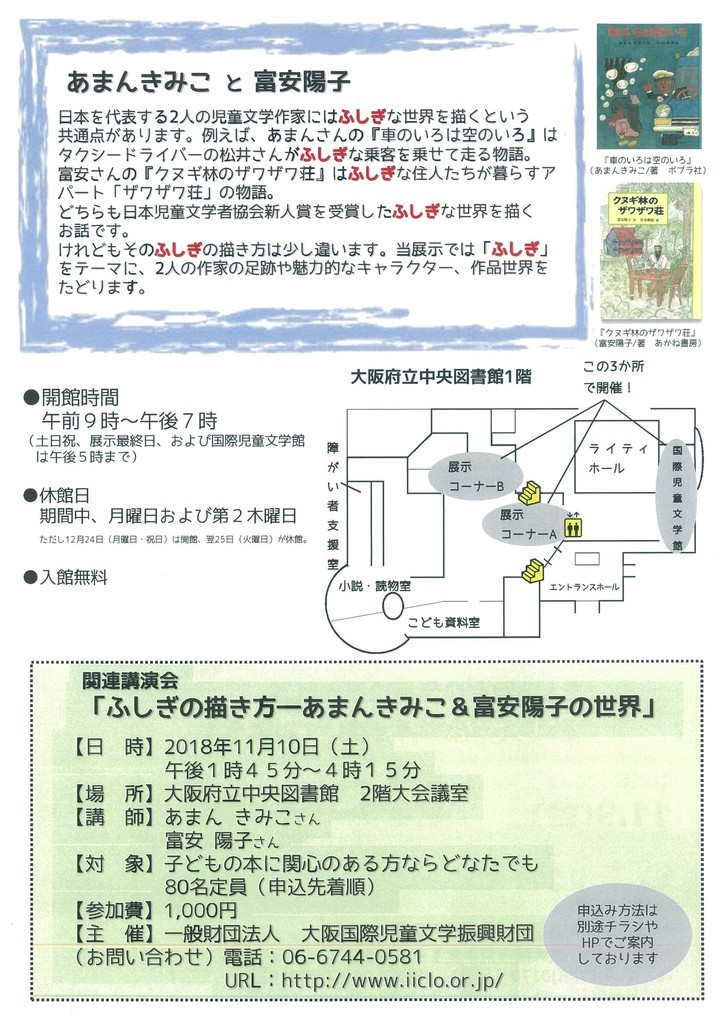 f:id:mahiro:20181101130452j:plain