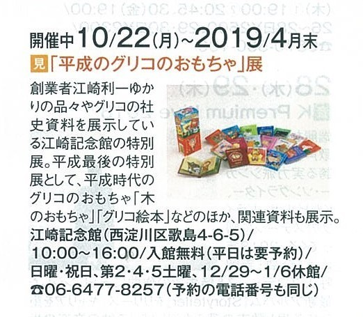 f:id:mahiro:20181102131650j:plain