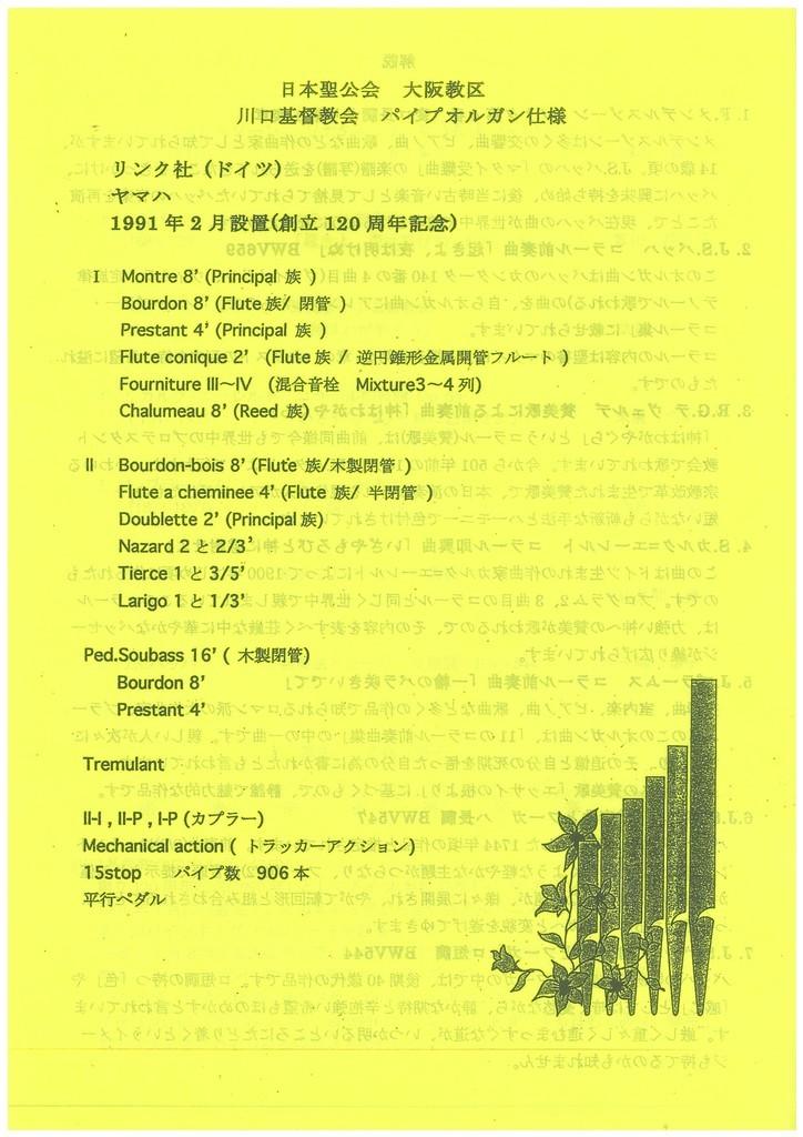 f:id:mahiro:20181108171918j:plain