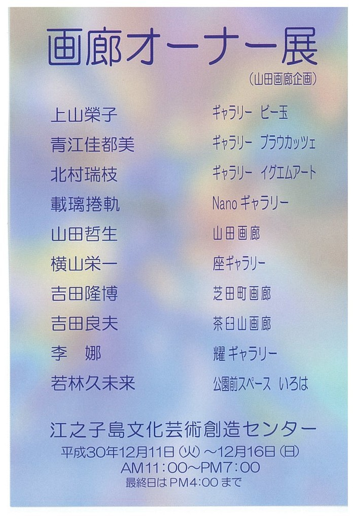 f:id:mahiro:20181127140008j:plain