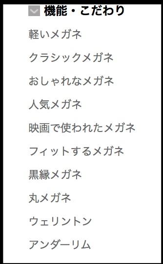 f:id:mahiro9119119:20170108193459j:plain