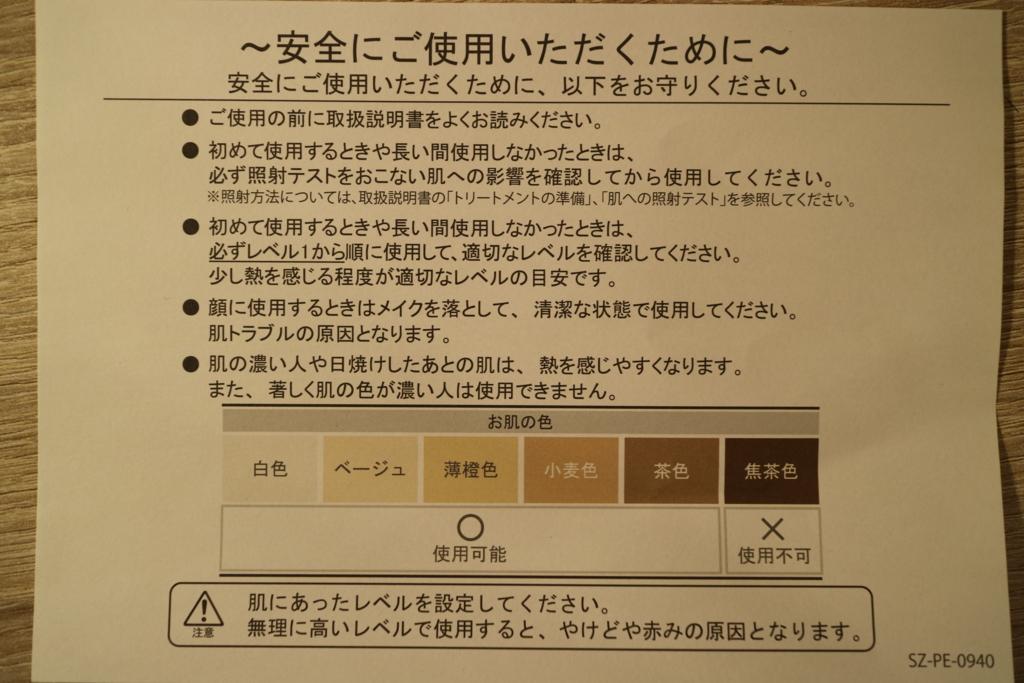 f:id:mahiro9119119:20170305211930j:plain