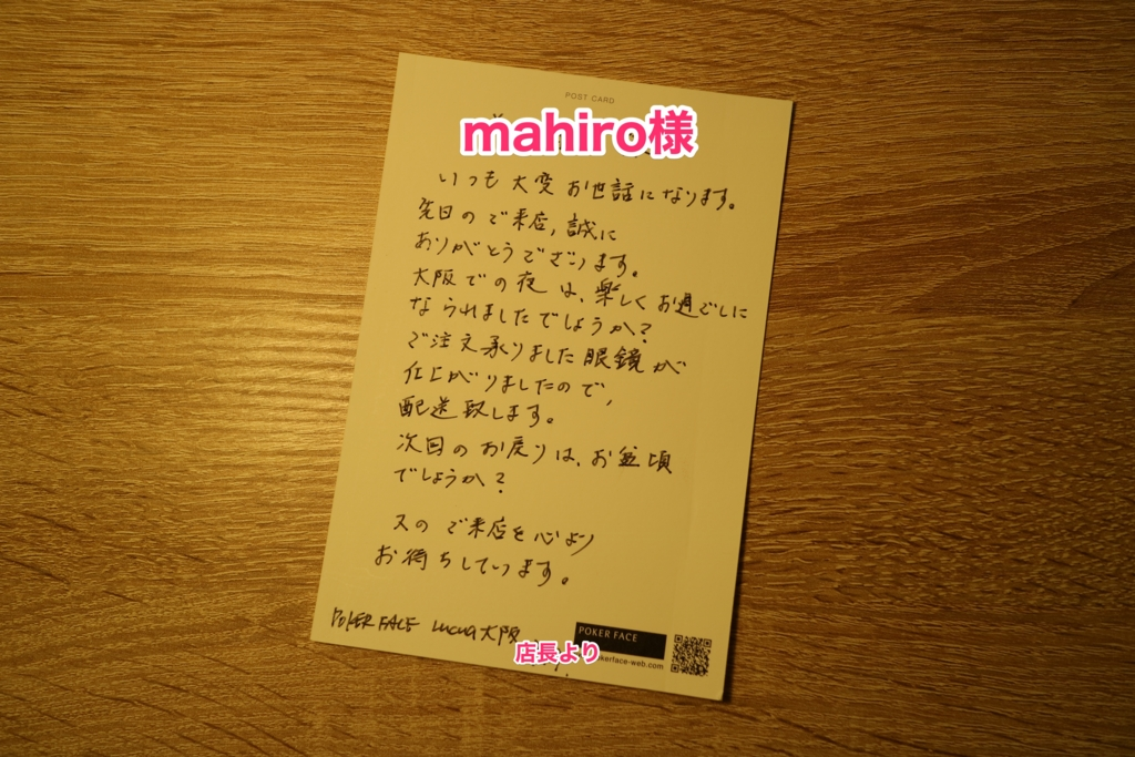 f:id:mahiro9119119:20170507125633j:plain