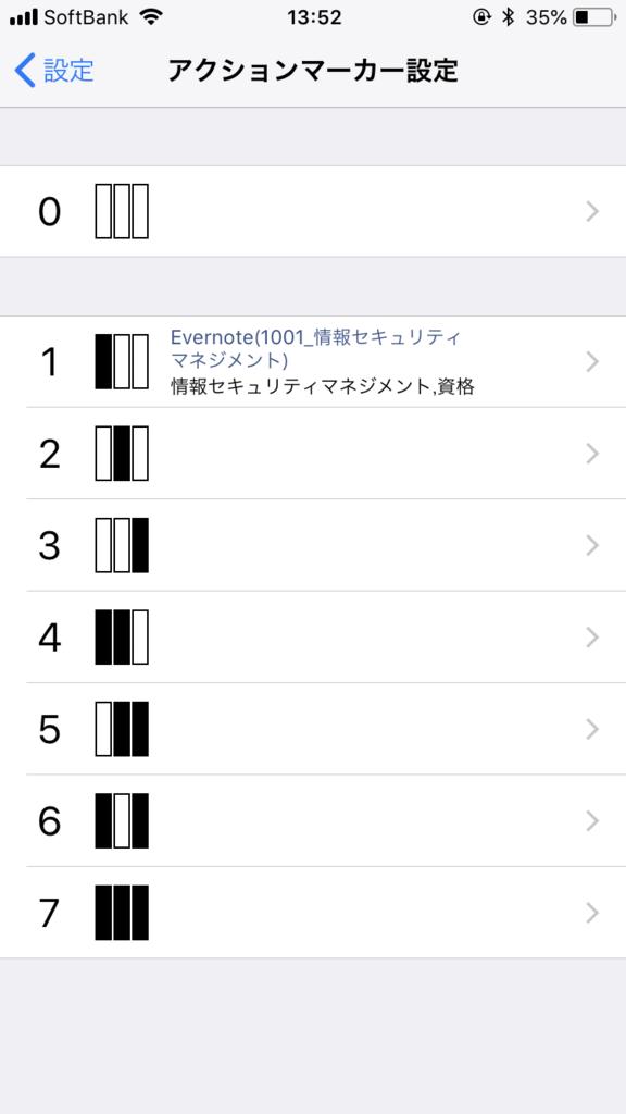 f:id:mahiro_bokumaru:20181118113219p:plain